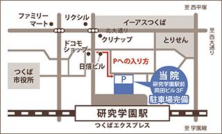 つくばみらい市、常総市、筑西市、土浦市、下妻市からお車で来院の方は、こちらの駐車場マップをご覧ください